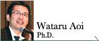 Wataru Aoi Ph.D.
